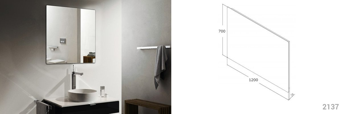 Badmöbel Set N1200 walnuss invers - Spiegel und Seitenschränke optional