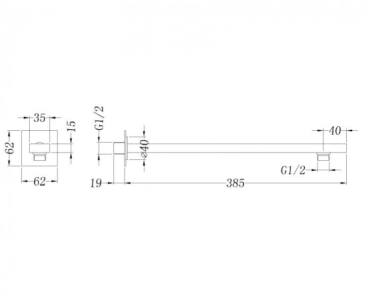 Brausearm Montagearm 2601 massiv - 38,5 cm
